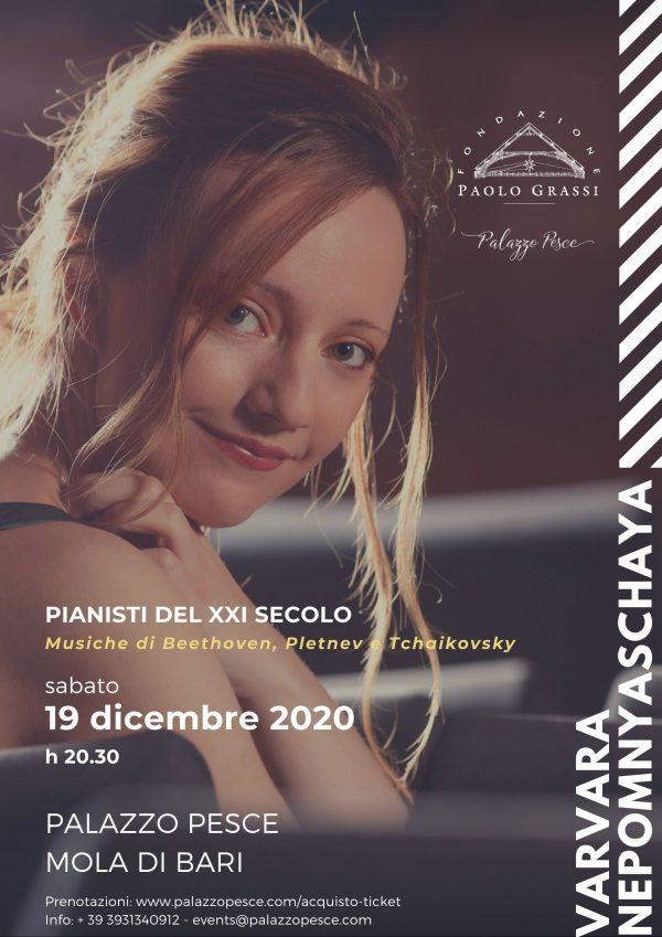 Varvara Nepomnyaschaya Piano Recital