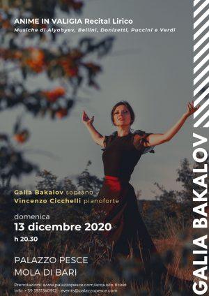 Galia Bakalov Recital
